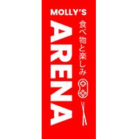 Molly's Arena logo